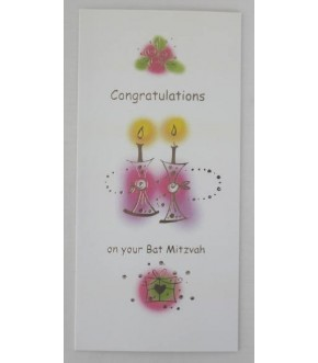 SHABBAT CANDLE BAT MITZVAH MONEY CARD