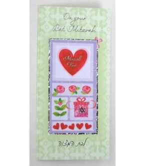 MINT HEART BAT MITZVAH MONEY CARD (PACKAGE OF 3)