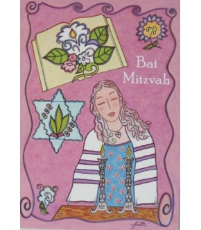 DREAMS AND ASPIRATIONS BAT MITZVAH CARD