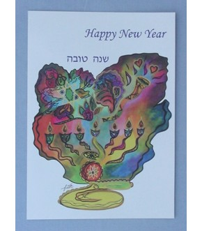 PACKAGE OF 3 WATERCOLORED LIGHTS NEW YEAR CARD