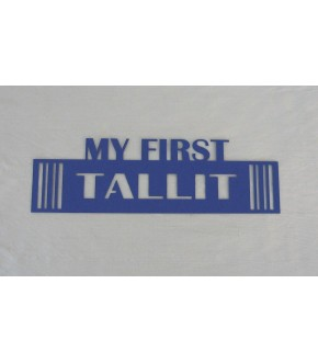 BLUE MY FIRST TALLIT DIE CUT
