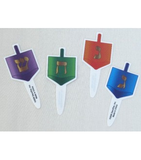 PACKAGE OF 24 POLY PLASTIC MULTI COLOR DREIDEL DECORATION PICKS