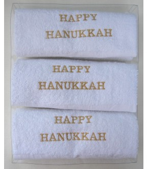 WHITE EMBROIDERED HAPPY HANUKKAH TOWEL
