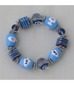 HANUKKAH BEAD STRETCH BRACELET