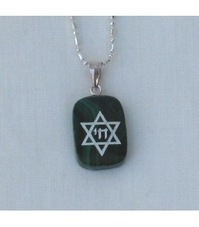EILAT STONE ETCHED STAR NECKLACE