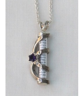 JEWELED STAR WITH SWEEPING BAND WRAPPED MEZUZAH NECKLACE