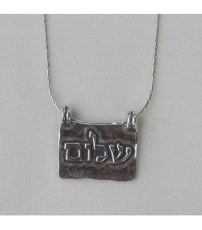 REVERSIBLE SHALOM/DOVE STERLING SILVER NECKLACE