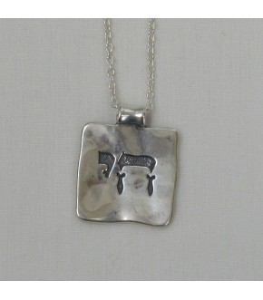 CHAI 18 STERLING SILVER NECKLACE