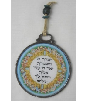 JERUSALEM TRIMMED CERAMIC METAL BLESSING