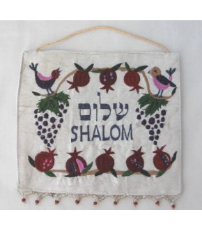 BEADED BOTTOM CREAM W/POMEGRANTE AND GRAPES CLOTH SHALOM WALL HANGING