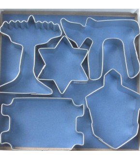 JEWISH HOLIDAY 5 PC COOKIE CUTTER SET