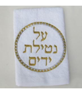 GOLD EMBROIDERED WASHING TOWEL