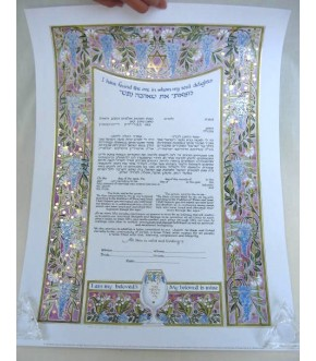 UNDER THE HUPPAH EGALITARIAN KETUBAH