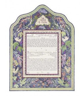 KETUBAH TITLED SINGING BY MIRIAM KARP