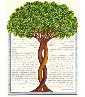 INTERTWINING TREE KETUBAH BY MIRIAM KARP