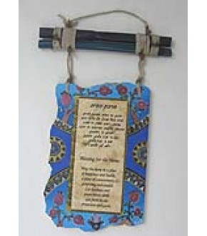 BLUE STONE ART ENGLISH/HEBREW HOME BLESSING FOR THE HOME