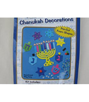 CREATE YOUR OWN CHANUKAH DECORATION KIT
