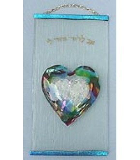 CUSTOM HEART WALL HANGING FOR YOUR WEDDING SHARDS FROM TAMARA BASKIN