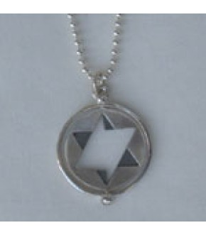 STERLING SILVER SPINNING STAR OF DAVID NECKLACE