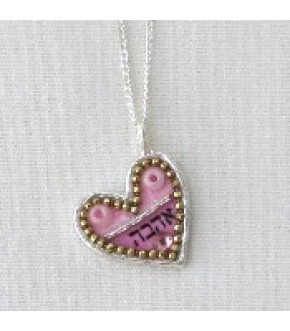 PINK HEART PENDANT W/ GOLD BEADS SILVER NECKLACE