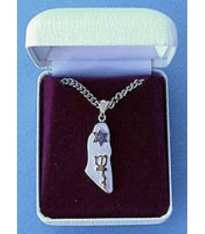 NATION OF ISRAEL NECKLACE