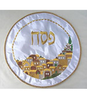 GOLD CORDED EMBROIDERED EARTHTONE JERUSALEM VILLAGE ON WHITE SATIN SEDER COVER