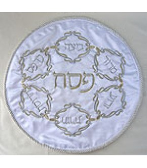 SILVER CORDED WHITE SATIN ROUND TWO TONE METALLIC SEDER COVER