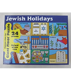 JEWISH HOLIDAY GIANT FLOOR PUZZLE