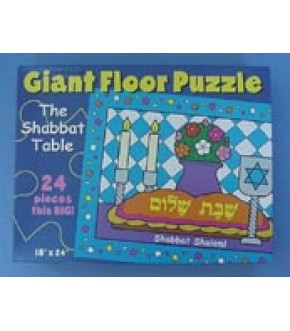 SHABBAT TABLE GIANT FLOOR PUZZLE