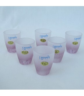 SET OF SIX GLASS CORDIAL CUPS