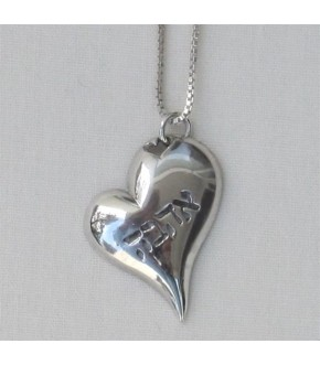 STERLING SILVER AHAVA HEART SHAPED NECKLACE