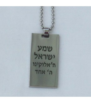 SH'MA MENS STAINLESS STEEL DOGTAG NECKLACE