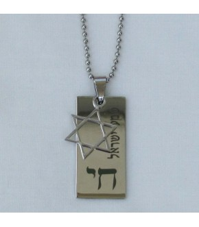 DOUBLE CHARM STAR CHAI STAINLESS STEEL NECKLACE