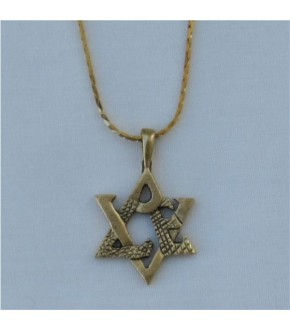 GOLD TONE LOVE STAR OF DAVID NECKLACE